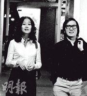 林燕妮與黃霑(右)相戀多年,二人創立「黃與林廣告公司」,成為一時佳話。(資料圖片)