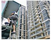 深圳過往有政府投資興建的保障性住房,主要為黨政機關和事業單位職員提供安居房。圖為寶安政府投資的坪洲新村保障房。(網上圖片)