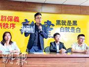 台北地檢署昨日依違反《台灣國安法》起訴新黨發言人王炳忠(左二)等4人,王炳忠同日舉行記者會,質疑當局羅織罪名。(中央社)