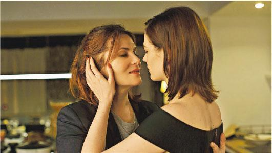 Delphine (left) and Elle (right).