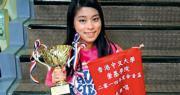涉弒父殺母後自殺的23歲死者彭靖瑜(圖)原修讀中文大學護理學院,中大昨指她於2015年1月已離校,她曾在社交網站上載不少參與大學活動的照片。(網上圖片)