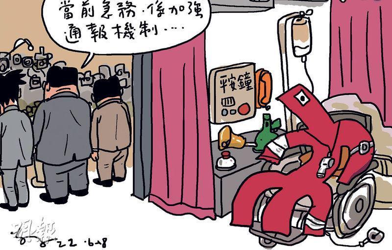 尊子漫畫 承認通報機制不理想 港鐵稱日後主動公布「公眾安全」事故