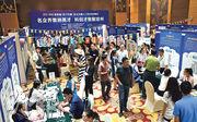 上周六2018年海南「招才引智」名企創智人才專場招聘會在海口舉行,近100家企業提供2600多個職位,吸引數千求職者應聘。    (新華社)