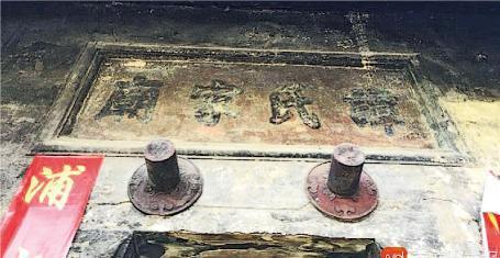 被拆毁前的譚氏家廟。(網上圖片)