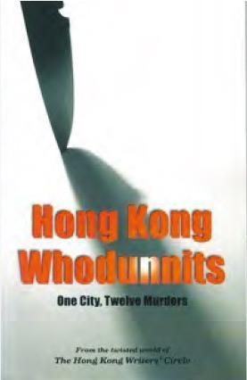 Hong Kong Whodunnits / Publisher: Hong Kong Writers' Circle / Year of publication: 2007