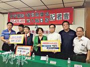 台灣消保會昨召開記者會表示,地溝油集體訴訟案中索償者可獲賠3000至9000新台幣。(中央社)