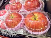 銅鑼灣時代廣場city'super超市出售的蘋果,以發泡膠網包裝,每兩個蘋果再以透明塑膠盒盛載。(李紹昌攝)