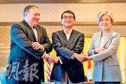 美國國務卿蓬佩奧(左起)、日本外相河野太郎及韓國外長康京和,昨在東京舉行會談和手牽手拍照。(法新社)
