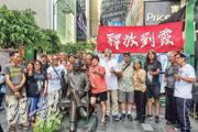 銅鑼灣百德新街昨日原本有團體收集簽名要求中國政府釋放劉霞,出席者對劉霞可赴德國感到高興。(鄧宗弘攝)