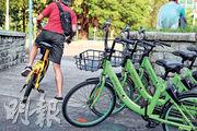 Gobee.bike昨宣布下周三結束香港業務,當日旗下所有單車將會上鎖。Gobee.bike承諾向用戶退回按金,但戶口餘額則不能退回,建議用戶把握時間用盡餘額。圖中綠色單車為Gobee.bike。(曾憲宗攝)