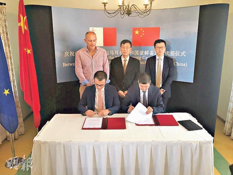 華為前日(14日)與馬耳他政府簽署諒解備忘錄(圖),前者今年10月將利用5G技術幫助馬耳他啟動智慧城市建設。(網上圖片)