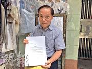 成順發校服公司負責人姚先生(圖)手持消委會早前寄給他的報告。他稱若非消委會測試,也不知相關校服布料有問題。(陳嘉詠攝)