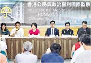 香港民族黨召集人陳浩天(右三)多次出席海外人權活動,本月1日在台灣出席在台大校友會館舉行的「香港公民與政治權利國際監察聯席」記者會。 陳浩天認為,保安局針對民族黨,部分原因是與他赴台出席活動有關。同場有台前聯立委周倪安(台上左起)、時代力量發言人李兆立、社會民主黨召集人范雲、陳浩天、綠黨召集人王浩宇和基進黨中常委何澄輝。(中央社資料圖片)
