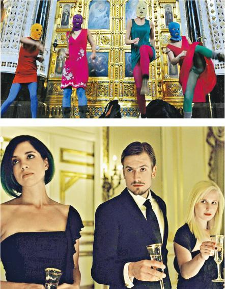 2012年Pussy Riot的4名成員穿著鮮艷服飾,闖進莫斯科一間教堂「快閃」唱反普京歌曲(上圖)。下圖為Pussy Riot成員托洛孔尼科娃(左)和阿列希娜(右)參與2015年美劇《紙牌屋》演出。(網上圖片)