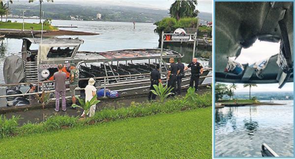 一艘遊船(左圖)周一被「熔岩炸彈」擊中船身,有23人受傷,事後船身可見有一大洞。(法新社)