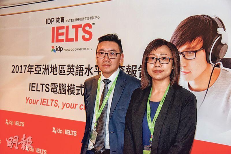 IDP教育IELTS區域經理(大中華)溫家輝(左)稱,IELTS香港考生平均成績近年約維持6.5分左右,認為香港考生仍保持一定英文水平。(黃志東攝)
