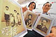 大哥韓劍英(左)及大姊韓鳳玲(右)希望透過紅十字會尋人服務尋回失散50多年的二妹,不過他們沒有二妹兒時照片,圖為一家多年前的照片。(李紹昌攝)