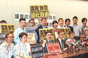 10多個民間團體聯同部分立法會議員昨發表聯署聲明,批評政府擬取締港獨政黨香港民族黨,他們指「講獨無罪」,強調結社自由應受保障。(郭慶輝攝)