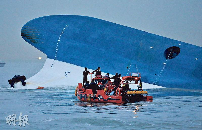 世越號翻側後只露出小部分船身。(資料圖片)