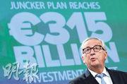 有知情人士稱,倘歐盟委員會主席容克(圖)下周與美國總統特朗普會面時,未能說服對方擱置向歐洲汽車加徵關稅,歐盟將會報復。(路透社)