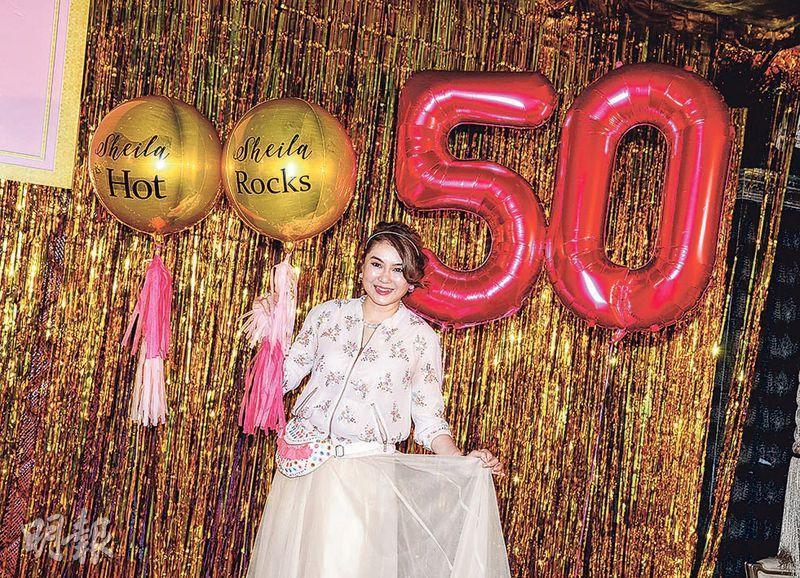 蘭子昨晚舉行50歲生日派對,主題是「半個世紀 仲玩得起」。(攝影﹕劉永銳)