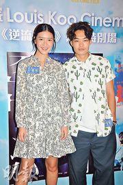 余香凝(左)與胡子彤(右)昨晚出席「古天樂電影院」命名儀式。(攝影:孫華中)