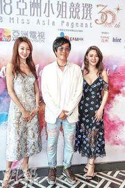 陳嘉容(左起)、陳庭威及代蓮曦丹美昨日為亞姐宣傳造勢。(攝影/記者﹕柯美)