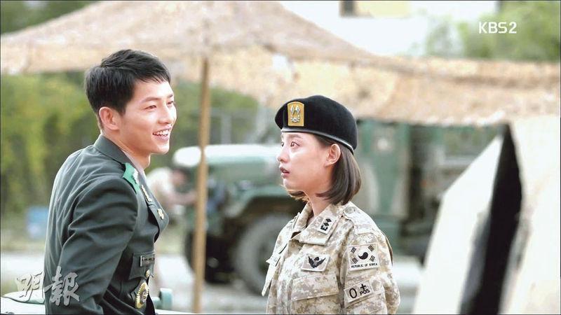 宋仲基(左)與金智媛(右)有望在新劇中談情。