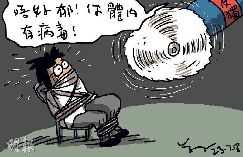 尊子漫畫 陳浩天出席論壇 便衣監視逾一小時