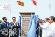 斯里蘭卡總統西里塞納(右二)與中國駐斯里蘭卡大使程學源(左二),本月21日出席中國援斯里蘭卡波隆納魯沃國家腎內專科醫院開工典禮,二人同為醫院銘牌揭幕。(新華社)