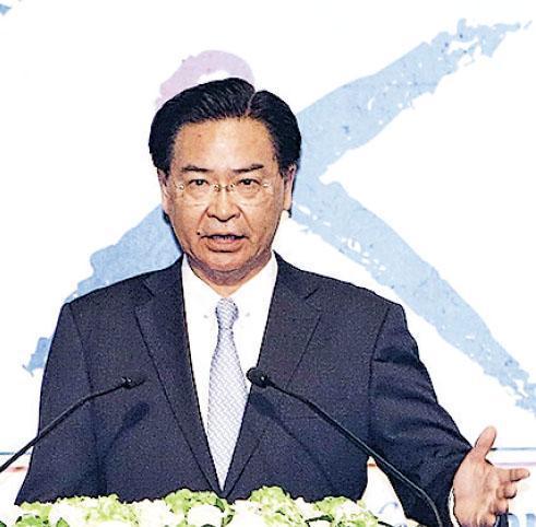 台灣外長吳釗燮