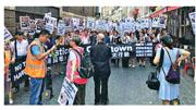 倫敦華埠不滿移民局執法粗暴和欠缺搜查令,昨日發起罷市遊行。(網上圖片)
