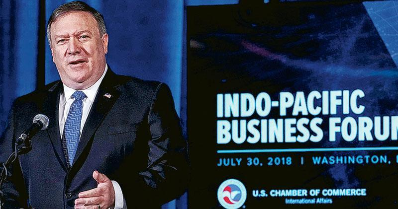 美國國務卿蓬佩奧(圖)昨發表名為「美國的印太經濟願景」演說,宣布美國將在印太區投資基建及能源等。(法新社)