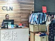 菲律賓宿霧為旅遊勝地,兩大旅遊區商場不少商戶均接受支付寶及微信支付等電子支付工具。(劉旭霞攝)