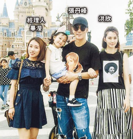 洪欣早前在微博分享與家人到上海迪士尼樂園的照片,張丹峰的經理人畢瀅同行,網民指她與張丹峰舉止親密。(網上圖片)