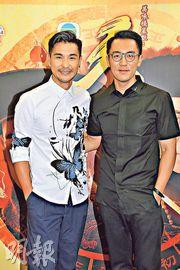 陳展鵬(左)與譚俊彥(右)有份夾錢請客。(攝影:鍾偉茵)