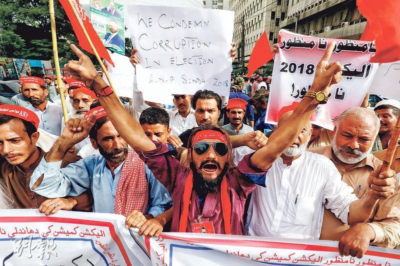 巴基斯坦外有因基建而來的債務壓力,內有政局不穩內患,例如在卡拉奇的人民民族黨支持者前天上街示威,指控上周三的大選被選舉委員會操控。(路透社)