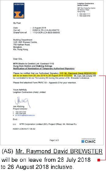 林卓廷向傳媒展示禮頓8月2日向屋宇署發出的電郵,稱紅磡站工程的「獲授權簽署人(AS)」、澳洲籍的Raymond Brewster於7月28日起休假至8月26日,其間由另一工程師簡德忠任臨時「獲授權簽署人」。林指7月底正是路政署提出工程螺絲帽數目有出入的時間。