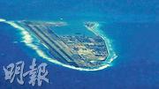 美軍一架巡邏機昨日飛近南海島礁,機上感測器感測到永暑礁(圖)跑道旁有一排排機庫。(網上圖片)