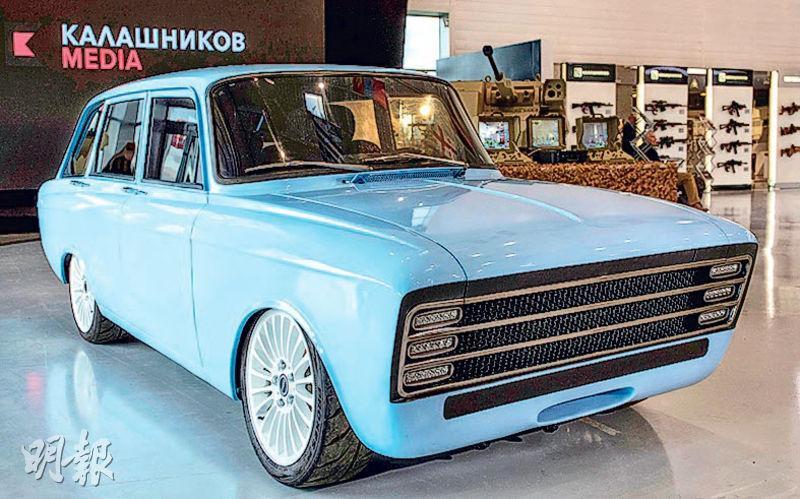 俄羅斯的AK47突擊步槍生產商卡拉什尼科夫的電動車,外表仿古。(法新社)