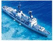 菲律賓戰艦「德爾皮拉爾」號周三在南沙群島半月礁附近擱淺,中菲正在商討搜救事宜。(網上圖片)