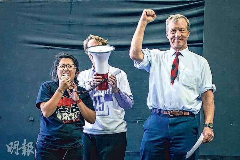 前對冲基金經理斯蒂爾(右一)曾公開表示,不排除會參加2020年的美國總統大選。外界相信,若民主黨11月中期選舉重奪眾院控制權,斯蒂爾很可能參選。(斯蒂爾fb圖片)