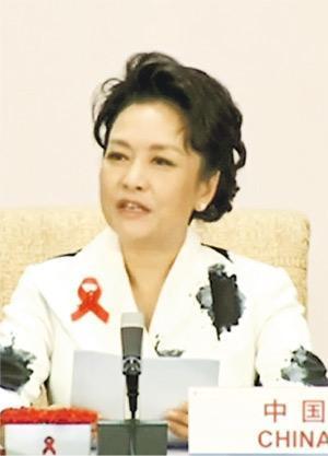 彭麗媛宣布,2019年將啟動3年的「中非青少年愛滋病預防及社區健康促進項目」。(網上圖片)