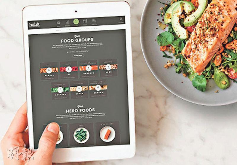 外國早已有企業推出個人化飲食計劃,用家可藉此了解自己最需要進食什麼,攝取什麼營養。(網上圖片)