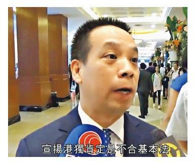 港澳辦副主任黃柳權(圖)昨日稱,根據香港《基本法》,港獨不合法,日後基本法23條立法,對於港獨言行,要分成不同的情况加以規範。(有線新聞截圖)