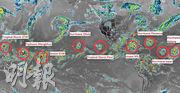 有國際的民間氣象愛好者綜合展示各地氣象組織公布的9個熱帶氣旋位置。(圖片來自非官方組織jamaicaweather的twitter)