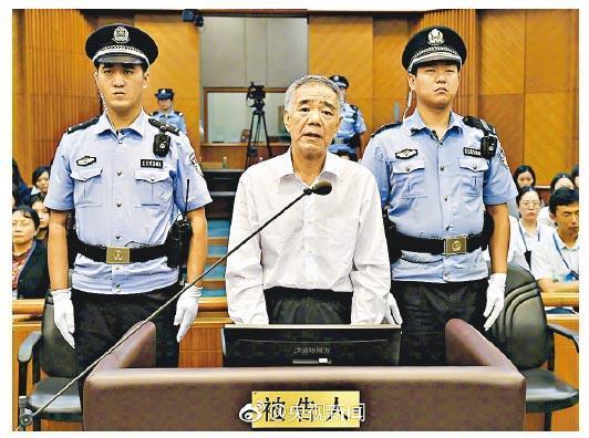 北京市第一中級法院昨日開庭審理中紀委「內鬼」莫建成受賄案,莫建成當庭表示認罪悔罪,法庭擇日宣判。