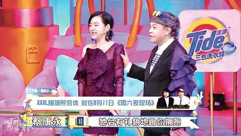 台灣著名藝人徐熙娣(小S,左)、蔡康永(右)停止台灣《康熙來了》節目後,在內地再度合作,主持節目《坦白吧!花花世界》。(網上圖片)