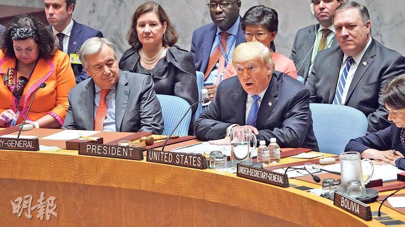 美國總統特朗普(右二)昨以輪月主席身分,主持聯合國安理會會議。(法新社)