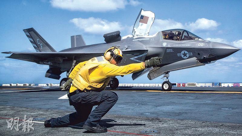 美軍F-35戰機(圖)周四首次參與軍事行動,空襲阿富汗的塔利班據點。(法新社)